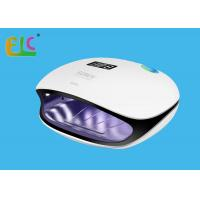Best SUN4 Smart 2.0 48W Professional UV Nail Lamp Phototherapy Electric Gel Nail Dryer  for Salon Manicure wholesale