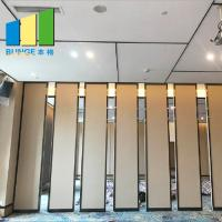 Best Philippines Conference Rooms Sliding Doors Popular Acoustic Movable Partition Walls wholesale