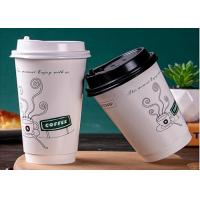 China Wholesale offset printing cheap disposable paper coffee cups manufacturer on sale