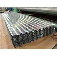 Best corrugated roofing sheet in China with low price and best quanliry wholesale