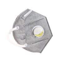 China Anti Static Activated Carbon Dust Mask With Valve Safety Protection on sale