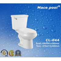 Best Ceramic Water Closet Two-Piece Toilets with S-Trap (CL-044) wholesale