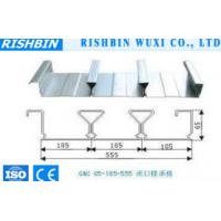 Buy cheap Zinc coating Profiled Metal Decking Sheet / panels for interior & exterior wall decorations product