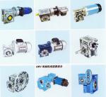 Best NMRV Gearheads for motors wholesale