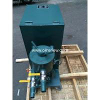 Best Portable Plate Pressure Oil Purifier | Oil Filtration System | Oil Cleaning Machine PL wholesale