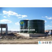 China Rain Water Harvesting Steel Tank with Double Enamel Coating for Farming Irrigation on sale