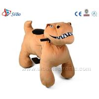 Best Coin Operated Kiddie Rides Motorized Plush Riding Animals Stuffed Animal Ride wholesale