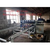 Best Automatic Swing Wire Fence Mesh Welding Machine Smooth Mesh Surface , Saving Labor wholesale