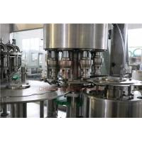 High Speed Glass Bottle Filling Machine For Fresh Juice / Concentrate Juice