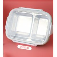 Buy cheap Stainless Steel Bento Sealed Lunch Box Storage Boxes & Bins Preservation Box from wholesalers