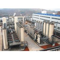 Buy cheap CNG Plant With Low Energy Consumption Environmentally friendly from wholesalers