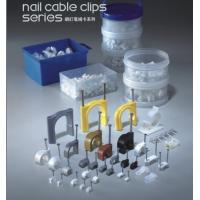 Steel nail cable clip series