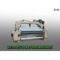 Cheap SD408 230cm Loom Width Water Jet Weaving Looms Production Cam Motion Shedding for sale