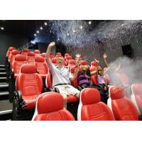 Best Update 4D Movie Theater Seats With Three Ultra Features And Physical Effect Technology wholesale