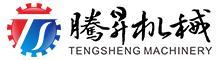 China Zhaoqing Tengsheng Machinery Co., Ltd. logo