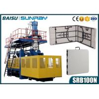 Best Plastic Table And Plastic Chair Making Machine 20 - 25BPH Capacity SRB100N wholesale