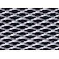 Buy cheap Customized Length Aluminum Expanded Metal Mesh ,Architecture Expanded Metal Wire from wholesalers