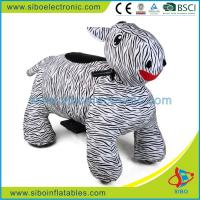 Best Sibo Stuffed Animal Ride Electronic Arcade Game Parts Motorized Animals wholesale