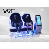 Buy cheap Luxury Virtual Reality Systems Experience 2 Seats 9D Vr Cinema With 42 Inch from wholesalers