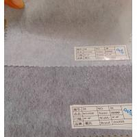Buy cheap Nonwove fusing interlining for garment  gum stay fabric fusible interlining product