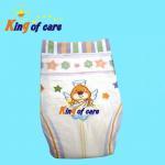 Best free teen diaper samples gauze diaper generic diapers georgia diapers german adult diaper manufactures germani diaper wholesale