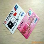 Best id card printing machine & invitation card printing machines & business card printing machine wholesale