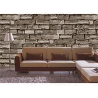 Best Brown 3d effect wallpaper for walls , Lobby 3d stone effect wallpaper wholesale