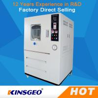 Best Environmental Test Chambers Sand And Dust Test Chamber With Touch Screen PLC wholesale