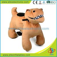 Best Plush Motorized Riding Animals Coin Operated Plush Motorcycle Coin Operated Animal Rides wholesale