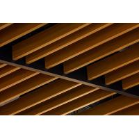 Best U Shape Square  Aluminum Baffle Ceiling Wood Pattern   40×100 / 50×100 wholesale