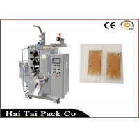 Best 1-50ml /Bags Automatic Liquid Packing Machin with Double Rows , Electric Driven Type wholesale