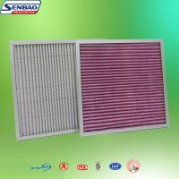 Best First Filteration System Hvac Pre Air Filters Media Primary Efficiency wholesale