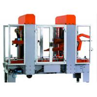 Best Cardboard Carton Box Sealing Machine / Packing Machine Fully / Semi Automatic wholesale
