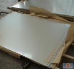 Best ASTM 317 Steel Plate wholesale