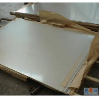 Buy cheap ASTM 317 Steel Plate from wholesalers
