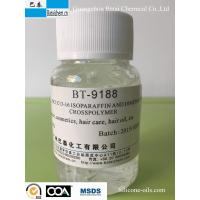 Buy cheap High Transparent Oil-Dispersed Silicone Elastomer Blend Applied in Skin  Care Products from wholesalers