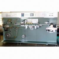 Best Aluminum Plastic Laminated Tube Making Line for ABL, PBL Productions wholesale