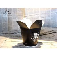 Best 26oz / 32oz Full Color Printing Takeaway Food Containers Noodles Paper Boxes wholesale