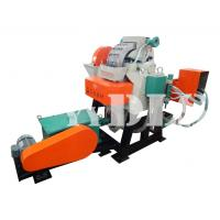 China Laboratory Type High Gradient Magnetic Separator DLS Series on sale