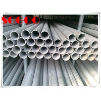 Best 21.3×2.77 Mm Inconel Alloy 625 Seamless Pipes W.Nr 2.4856 Thermowells wholesale