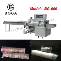 Best Pillow Pouch Packaging Machine Disposable Plastic Cup Paper Plate Packing wholesale
