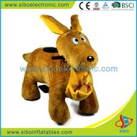 Best Sibo High Quality Coin Operated Kid Electric Rides Stuffed Animal Toys Kiddie Ride  wholesale