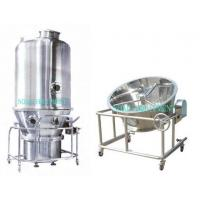 China GFG120 High Efficient fluid-bed Dryer on sale