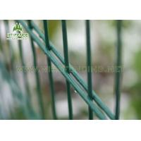 Best Powder Coated Welded Double Wire Fence Weather Proof For Schools / Residential wholesale