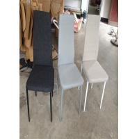 Best White Color Fabric Covered Dining Chairs With Four Iron Legs W43 * D58 * H46cm wholesale