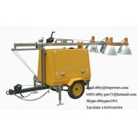 Buy cheap Mobile light tower for mining with good price! from wholesalers