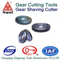 China Disc Type Conventional Gear Shaving Cutter and Plunge Shaving Cutters on sale