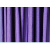 China Plain Violet Shiny Nylon Spandex Beachwear Fabric for Apparel / Clothing Cooldry or Waterproof wholesale