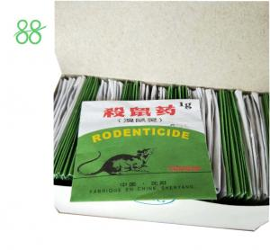 Best Brodifacoum 0.005%BB 0.25%TK Anticoagulant Rodenticide wholesale