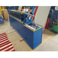 Buy cheap Frame Drywall Galvanized Sheet Light Steel Profiles Metal Stud/Track Roll Forming Machine product